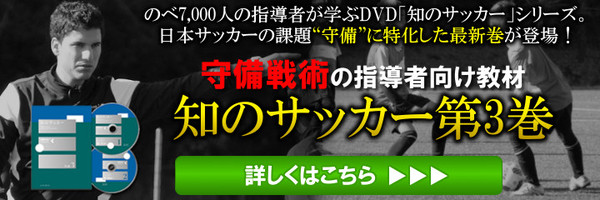 thinksoccer3MM_720x240_01.jpg