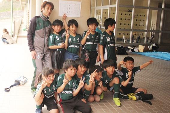 JFA_kohoku02.JPG