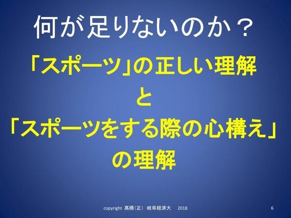 takahashi1_02.jpg