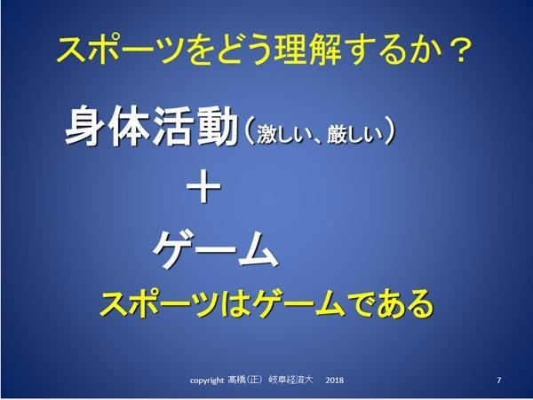 takahashi2_01.jpg