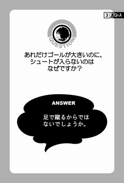 Q3.jpg