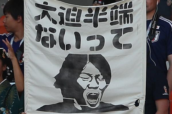 osako_hampanai.jpg