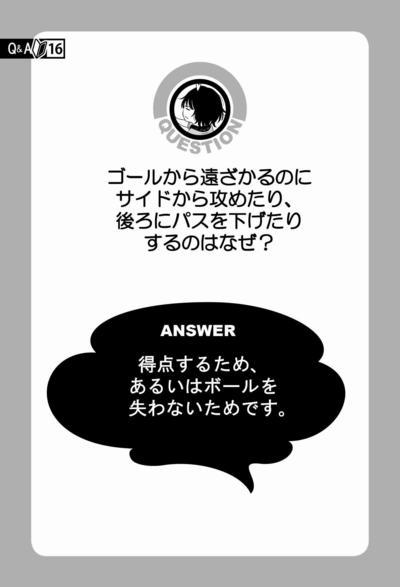 Q16.jpg