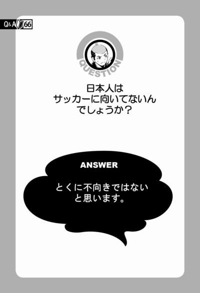 Q66.jpg