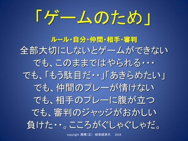 sports8_01.jpg