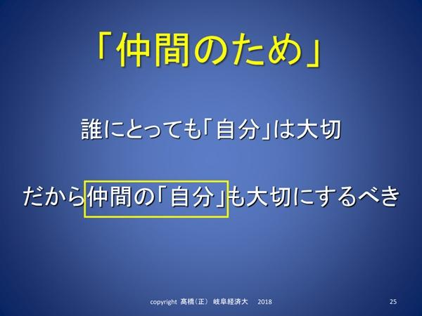 sports9_01.jpg