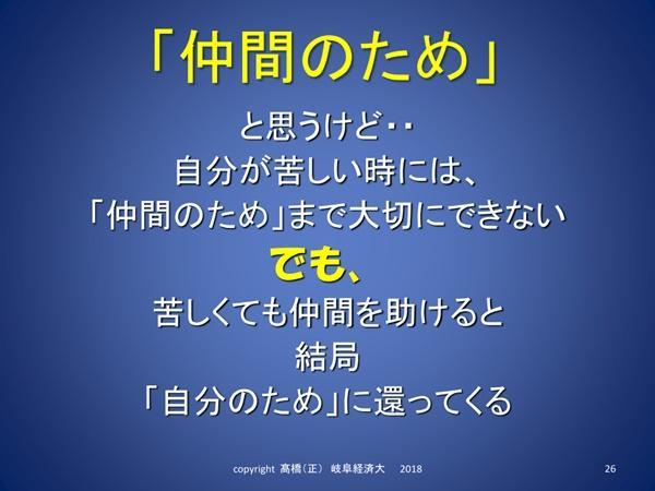 sports9_02.jpg