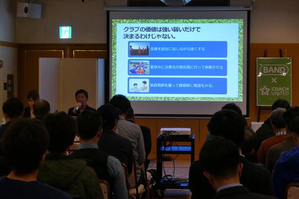 seminar_4.JPG