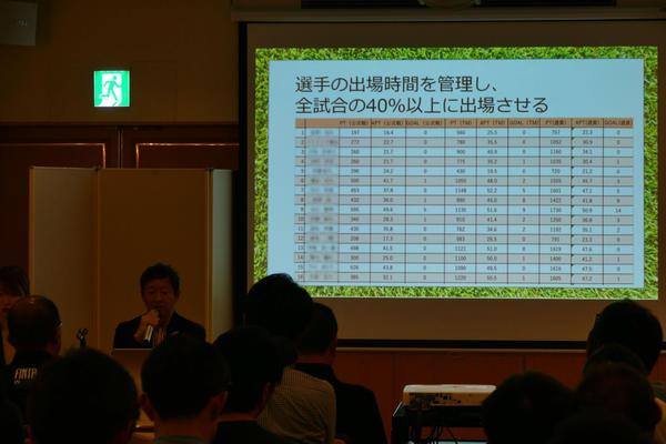 seminar_5.jpg