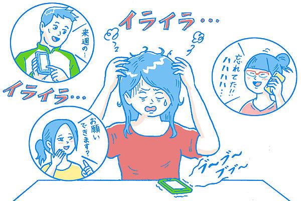 みんなイライラしてるけど言わないだけ?チームでよくあるコミュニケーションのストレス問題