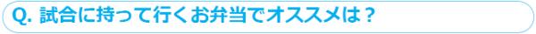 Q4_shuusei.jpg