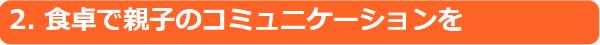 banner02_08.jpg