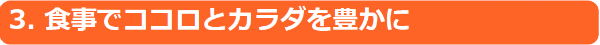 banner03_08.jpg