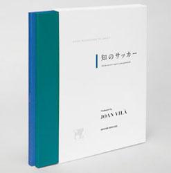info-dvd-vol02_01.jpg