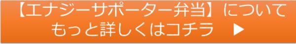 linkbotan.jpg