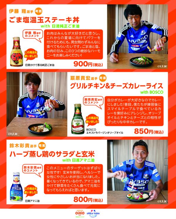 menu0601_01_ol_600.jpg