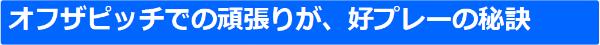 oillio_2016_01.jpg