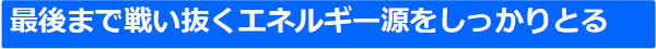 oillio_2016_02.jpg