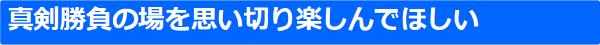 oillio_2016_03.jpg