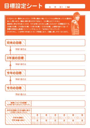 oillio_kashiwagi03_299.jpg