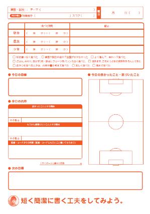 oillio_kashiwagi05_299.jpg