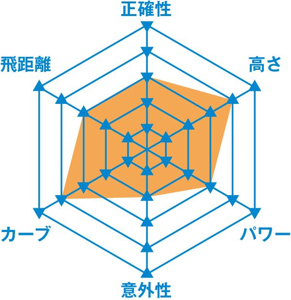 para_34.jpg
