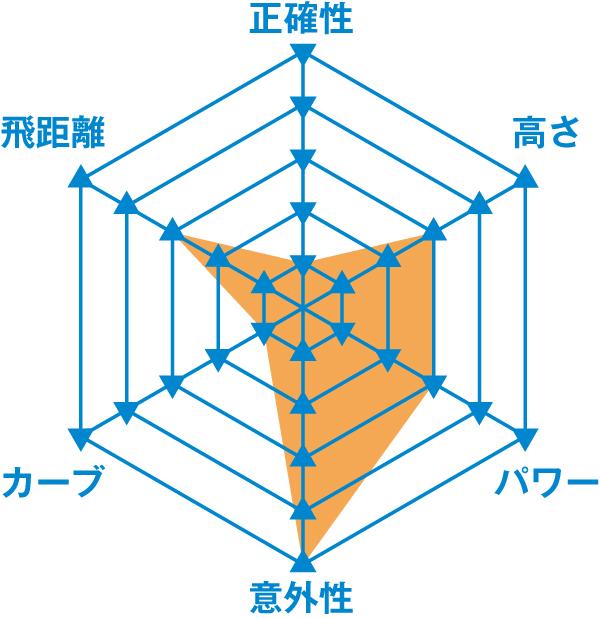 para_44.jpg