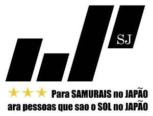 samuraijapan_logo.jpg
