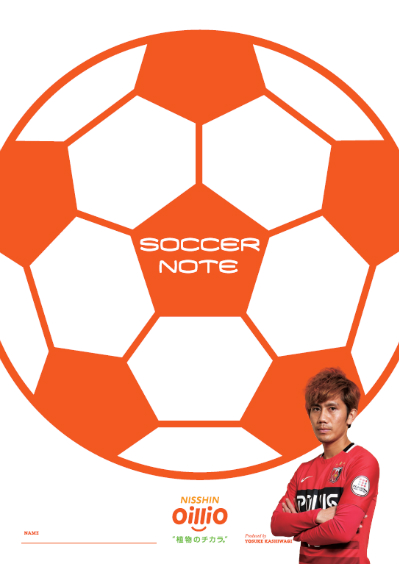 soccernote_kashiwagi.jpg