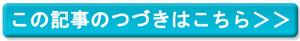 kiji_yudou_botan.jpg