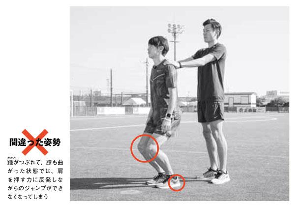 tsumasaki_05_03.jpg
