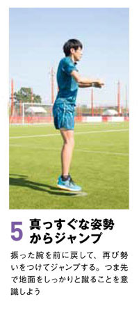 tsumasakiryoku_02_06_02.jpg