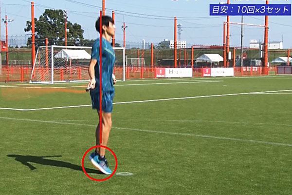 なわとびで足が速くなる!つま先力を強化するジャンプ系トレーニング
