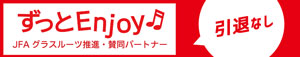 ttl_enjoy_s.jpg
