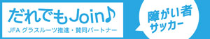 ttl_join_s.jpg