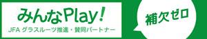ttl_play_s.jpg