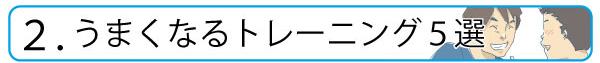 zenrousai_bana_02.jpg