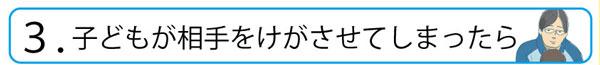 zenrousai_bana_03_haishingo.jpg
