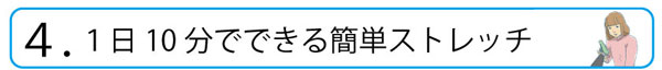 zenrousai_bana_04_haishingo.jpg