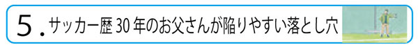 zenrousai_bana_05_haishingo.jpg