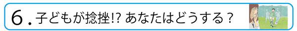 zenrousai_bana_06_haishingo.jpg