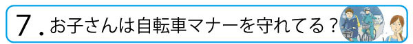 zenrousai_bana_07_haishingo.jpg
