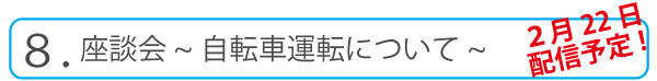 zenrousai_bana_08.jpg