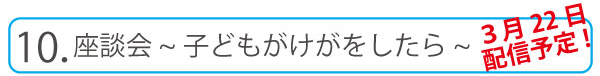 zenrousai_bana_10.jpg