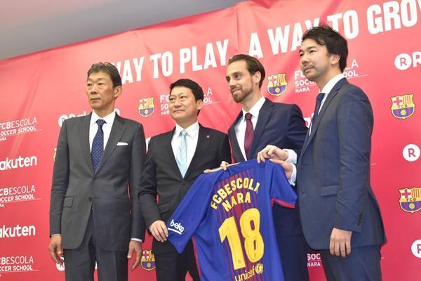 <関西初>FCバルセロナサッカースクールの奈良校が開校!