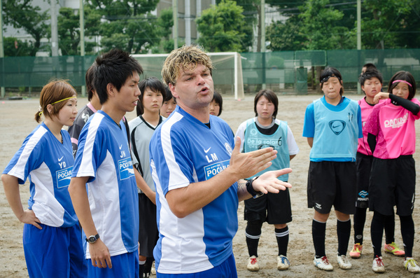 Pocari Sweat Sports Clinic Asuka HS5928.jpg