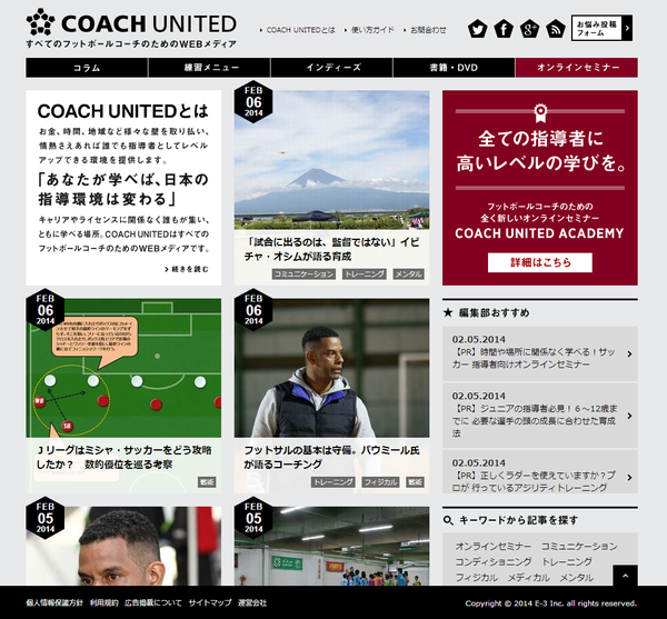 COACHUNITED.png