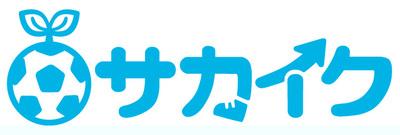 sakaiku_logo_s.jpg