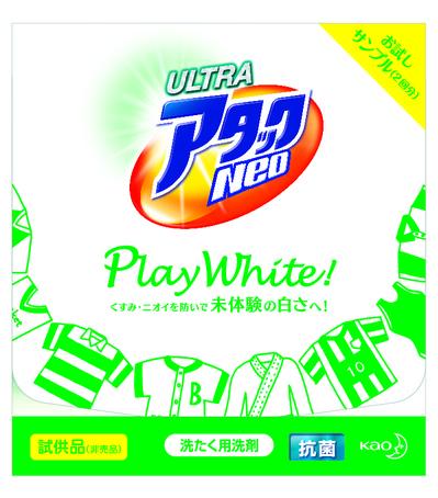 ulutra_attackneo_sample_daishi-03_moto.jpg