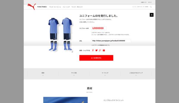04-simulation-football-04.png